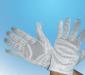 厂家定做手套0.99元/副 优质棉手套劳保手套防静电手套