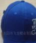 中低档帽子 简单工艺简单做法 LOGO电绣 内销广告促销礼品帽子