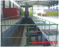 贵州★配方肥设备/配方肥加工设备/测土配方肥设备